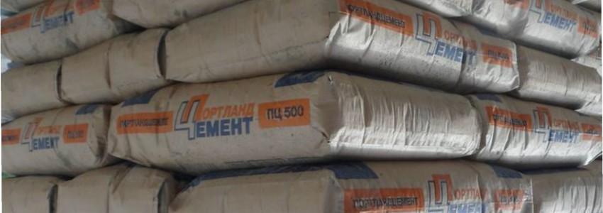 цемент, песок, щебень, известковый раствор в мешках купить в Минске