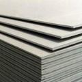Гипсокартон потолочный обычный 2500х1200х9,5мм