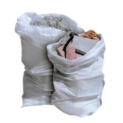 Мешки для строительного мусора полипропиленовые