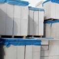 Блоки перегородочные купить в Минске недорого
