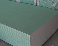 Гипсокартон стеновой влагостойкий 2500х1200х12,5 мм